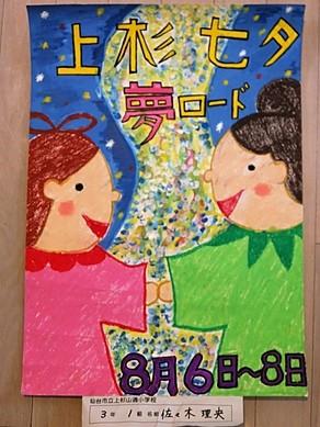 今年の金賞は勝田真悠さん、銀賞は高橋宏武と佐々木理央さんです。